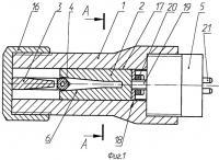 Патент 2421647 Клапан высокого давления