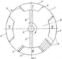 Патент 2287695 Реактивная турбина