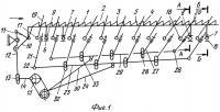 Патент 2276208 Устройство для обогащения волокна лубяных культур