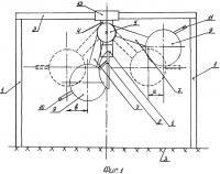 Патент 2504688 Ветродвигатель