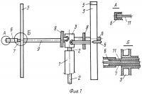 Патент 2251023 Ортогональный ротор ветродвигателя