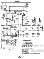 Патент 2243913 Электропневматический тормоз железнодорожных подвижных единиц