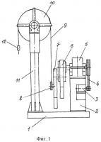 Патент 2265138 Дифференциальный станок-качалка
