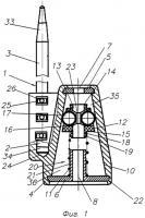 Патент 2295021 Гибкое запорно-пломбировочное устройство
