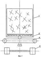 Патент 2530811 Раздатчик-измельчитель рулонных тюков