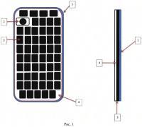 Патент 2584146 Корпус мобильных приемо-передающих устройств