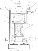 Патент 2446350 Низкоэмиссионный циклонный реактор