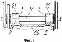 Патент 2252344 Моторно-осевой подшипник локомотива