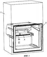 Патент 2464505 Холодильный аппарат