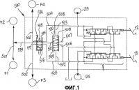 Патент 2428332 Приводное устройство