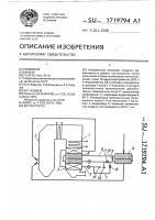 Патент 1719794 Котлоагрегат