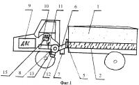 Патент 2292275 Универсальный передвижной бункер для зернового материала