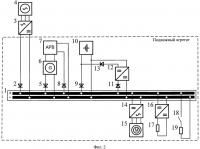 Патент 2545165 Система автономного электроснабжения на постоянном токе подвижного агрегата