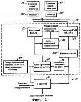 Патент 2286603 Система емкостного датчика (варианты)