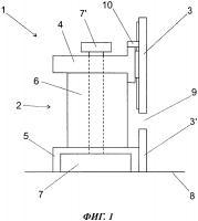Патент 2651685 Способ регулировки модуля боковой стенки и модуль боковой стенки
