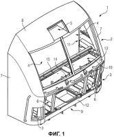 Патент 2496669 Головная часть для образования лобовой стороны транспортного средства, по меньшей мере, с одним энергопоглощающим элементом