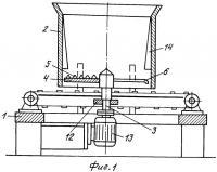 Патент 2430506 Измельчитель корма, сформированного в рулоны