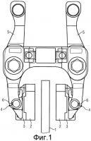 Патент 2555250 Дисковое тормозное устройство для рельсовых транспортных средств
