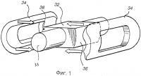 Патент 2253175 Модуль обмоток для электрической машины