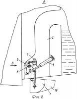Патент 2268765 Водозаборное устройство противопожарного гидросамолета