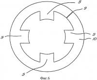 Патент 2549193 Шихтованный сердечник магнитного подшипника и способ конструирования такого шихтованного сердечника