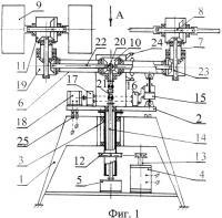 Патент 2479750 Ветродвигатель - скользящий парус