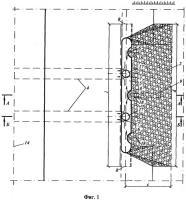 Патент 2303675 Водопропускное сооружение в дорожной насыпи на вечномерзлых грунтах