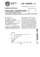 Патент 1096589 Способ группирования сейсмоприемников
