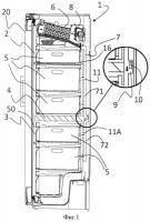 Патент 2498169 Холодильное устройство