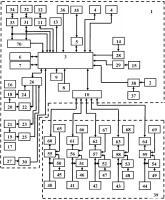 Патент 2647820 Электронное пломбировочное устройство многоразового действия