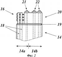 Патент 2538759 Вращающаяся электрическая машина, в частности асинхронная электрическая машина двойного питания в диапазоне мощности от 20 мв а до 500 мв а и более