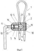 Патент 2340753 Запирающее устройство
