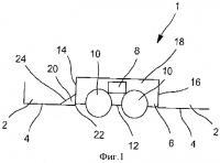 Патент 2490152 Средство турбулизации воздушного потока под каркасом железнодорожного вагона