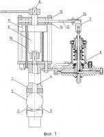 Патент 2594097 Предохранительно-запорный клапан