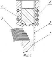 Патент 2318641 Способ сварки токоподводов алюминиевого электролизера