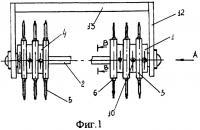 Патент 2294071 Почвообрабатывающий рабочий орган