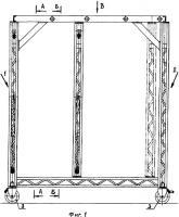 Патент 2341447 Стыковочный агрегат