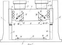 Патент 2250827 Гидравлический пресс для производства стружечно-цементных плит