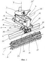 Патент 2376414 Несущее устройство для подвешивания цилиндрической щетки на подметально-уборочной машине