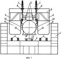 Патент 2630513 Устройство погрузки, транспортировки и установки на морское дно тяжеловесного и крупногабаритного морского подводного объекта