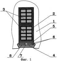 Патент 2284625 Статор электрической машины