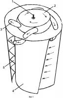 Патент 2638120 Ветротурбинная установка