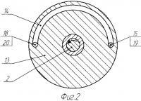 Патент 2586085 Дозатор пиротехнических составов
