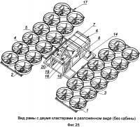 Патент 2627220 Летательный аппарат вертикального взлета и посадки