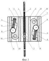 Патент 2414574 Запорно-пломбировочное устройство