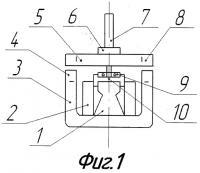 Патент 2523433 Электрогенератор