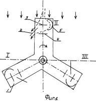 Патент 2517007 Ротор с вертикальным валом