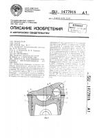 Патент 1477918 Двигатель внутреннего сгорания с воспламенением от сжатия