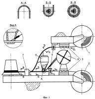 Патент 2274536 Способ изготовления композиционной порошковой проволоки для наплавки сплава на основе алюминида никеля ni3al