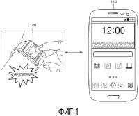 Патент 2658794 Способ и устройство для предоставления уведомления